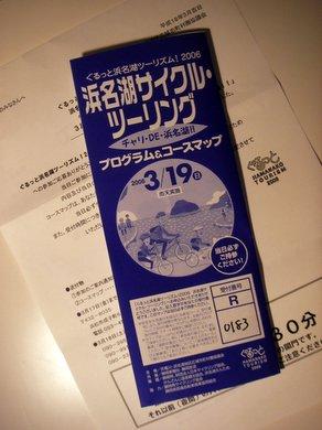 IMGP0723.JPG