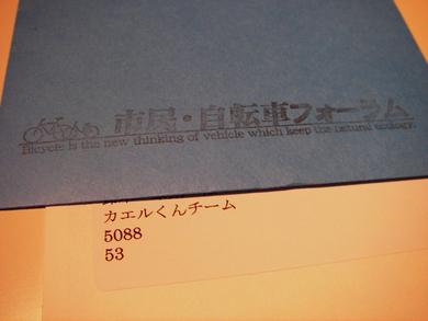 IMGP2925.JPG